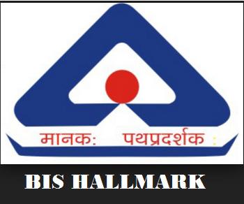 bis-hallmark-logo