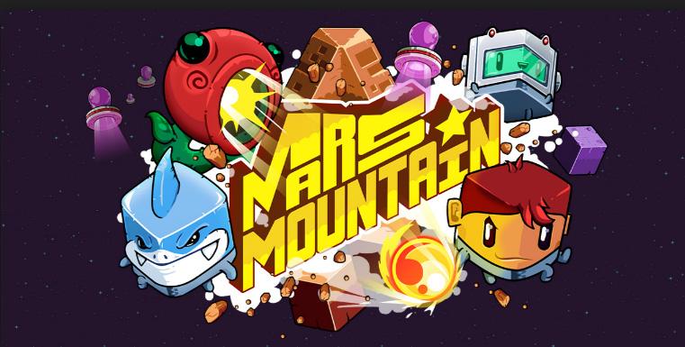 mars-mountain